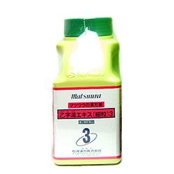 【第2類医薬品】【松浦薬業】乙字湯エキス 細粒3 (おつじとう) 500g ※お取り寄せになる場合もございます