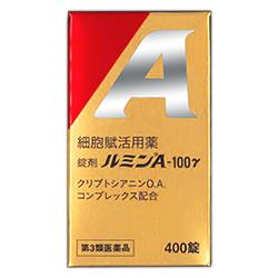 【第3類医薬品】【送料無料の2個セット】【日水製薬】ルミンA100γ 400錠