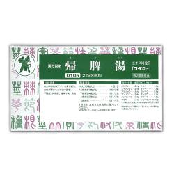 【第2類医薬品】【小太郎漢方製薬】帰脾湯 エキス細粒G「コタロー」 90包 ※お取り寄せになる場合もございます