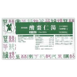 【第2類医薬品】【小太郎漢方製薬】酸棗仁湯エキス細粒G「コタロー」 90包 ※お取り寄せになる場合もございます
