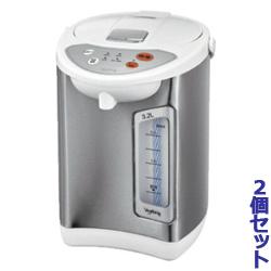 お得な2個セットVegetable 電動給湯ポット GD-UP320 ホワイト 3.2リットルお取り寄せ商品 RCP54LARj
