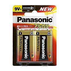 パナソニック アルカリ乾電池 公式ショップ 9V形 2本パック 6LR61XJ 低廉 ※お取り寄せ商品 2B☆家電