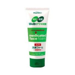 熊野油脂 ファーマアクト 薬用洗顔フォーム 激安セール 在庫一掃売り切りセール 130g ※お取り寄せ商品