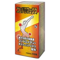 【ゼリア新薬】コンドロマックス 600錠 ×2個セット※お取り寄せ商品【02P03Dec16】