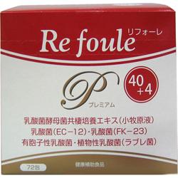 【エンチーム】リフォーレプレミアムII 1.5g×72包 ※お取り寄せ商品