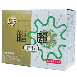 【エンチーム】龍麗(りゅうれい)顆粒 1.2g×60包 ※お取り寄せ商品
