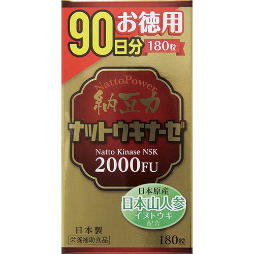 【ウエルネスライフサイエンス】納豆力 ナットウキナーゼ お徳用90日分 180粒 ※お取り寄せ商品【02P03Dec16】