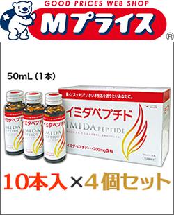 【お得な4個セット】【日本予防医薬】イミダペプチド うめ風味 50mL×10本入 ※お取り寄せ商品