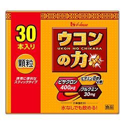 ハウス食品 お得クーポン発行中 ウコンの力 30本入※お取り寄せ商品 顆粒 大人気
