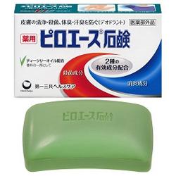 25%OFF 第一三共ヘルスケア ピロエース石鹸 70g ※お取り寄せ商品 ※医薬部外品 割引も実施中