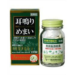【第(2)類医薬品】【奥田製薬】奥田脳神経薬M 150錠 ※お取り寄せになる場合もございます