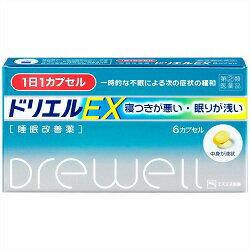 正規品 第 2 類医薬品 エスエス製薬 超安い ※お取り寄せになる場合もございます ドリエルEX 6カプセル