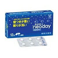 第 2 類医薬品 定形外郵便☆送料無料 日本最大級の品揃え 入手困難 大正製薬 ※お取り寄せになる場合もございます 12錠 ネオデイ
