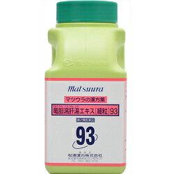 【第2類医薬品】【松浦漢方】竜胆瀉肝湯エキス 細粒 500g ※お取り寄せになる場合もございます【02P03Dec16】