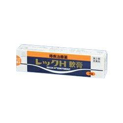 【第2類医薬品】★送料無料サービス【湧永製薬】レックH軟膏 15g ×5個セット※お取り寄せになる場合もございます 【02P03Dec16】