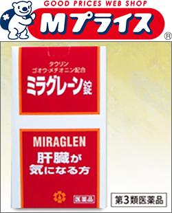 【第3類医薬品】【日邦薬品】ミラグレーン錠 350錠【02P03Dec16】