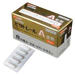 第 大幅値下げランキング 2 類医薬品 ビタトレール☆毎日ポイント2倍 痔疾用薬 ビタトレールA 商品 坐剤 座薬 30個入×3個セット