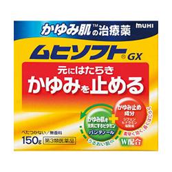 第3類医薬品 池田模範堂 ムヒソフトGX 高品質 奉呈 150g