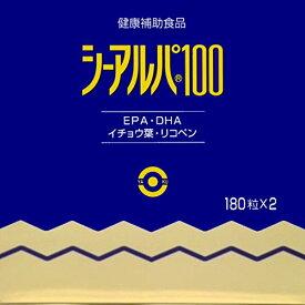 【日水製薬】シーアルパ100 180粒×2本 ※お取り寄せ商品