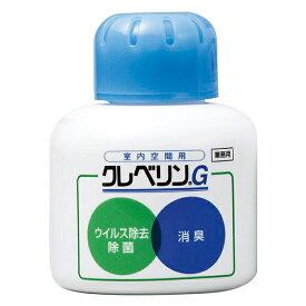 【送料無料の8個セット】【大幸薬品】クレベリンG 150g (クレベリンゲルの業務用) ※お取り寄せ商品