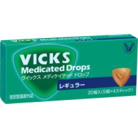 送料無料まとめ買い32個セット 授与 大正製薬 ヴィックスドロップ 20個入 レギュラー 国内正規品