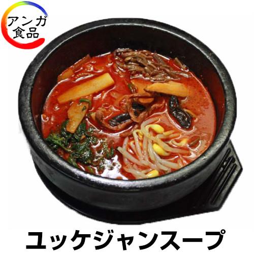 <title>冷凍 冷蔵可 ユッケジャンスープ 公式サイト 約1 200g 3人前</title>