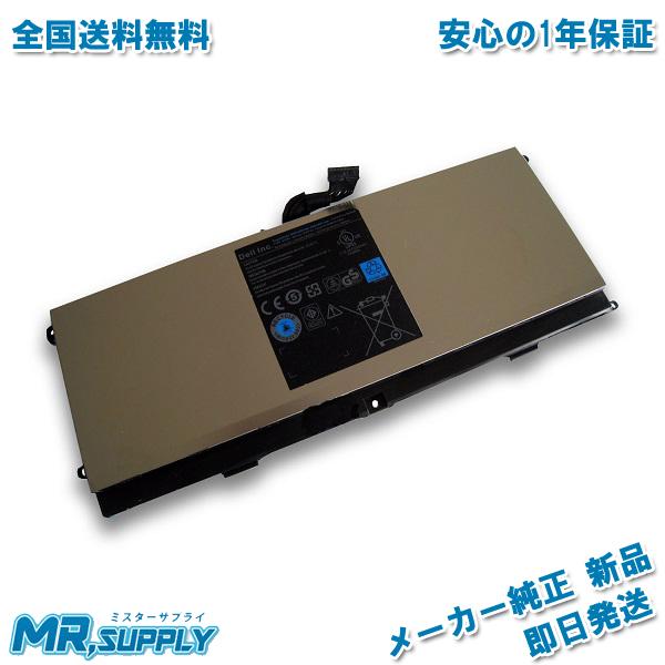 【全国送料無料】Dell デル XPS 15z (L511z) メーカー純正オプション 交換用バッテリー 0NMV5C 0HTR7