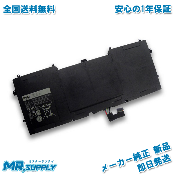 新品 メイルオーダー メーカー純正品 1年間の製品保証 当日15時までの注文は即日発送 休業日除く 全国送料無料 Dell デル 9333 SALE 交換用バッテリー XPS 13 メーカー純正オプション C4K9V Ultrabook