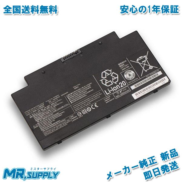 【全国送料無料】Fujitsu 富士通 内蔵バッテリパック FMVNBP233