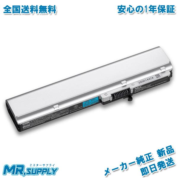 【全国送料無料】NEC VersaPro J UltraLite タイプVB 用 バッテリパック(L) PC-VP-BP91