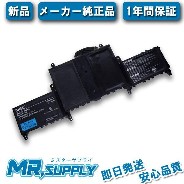【全国送料無料】NEC LAVIE Hybrid ZERO PC-HZ550用 メーカー純正リチウムポリマーバッテリー(L)PC-VP-BP106