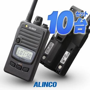 8月もエントリーで毎日全品5倍! 10台セット トランシーバー アルインコ DJ-P221 / 特定小電力トランシーバー 無線機 インカム 防水 ALINCO DJ-P221M DJ-P221L