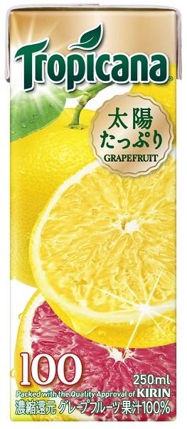 おすすめ キリン トロピカーナ100%グレープフルーツジュース 250ml×24個入り 常温保存可能 売店