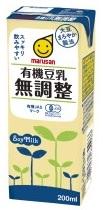 マルサン 有機豆乳無調整 クリアランスsale 期間限定 舗 常温保存可能 200ml×24本入り