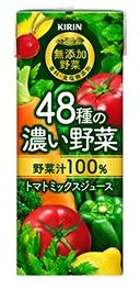☆無添加野菜☆ キリン 無添加野菜48種の濃い野菜100%200ml×24本 常温保存可能 無添加 海外 最安値
