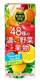 初売り ☆無添加野菜☆ 高級な キリン 無添加野菜48種の濃い野菜と果物200ml×24本 常温保存可能 無添加