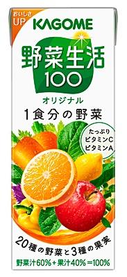 カゴメ 野菜生活100 ランキング総合1位 至上 βカロチンがしっかりとれる 常温保存可能 200ml×24本入り☆