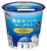 森永乳業 濃密ギリシャヨーグルトプレーン 100g×12個 激安通販 乳酸菌 AL完売しました。 ギリシャヨーグルト 要冷蔵 05P03Dec16 パルテノ