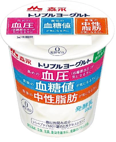 ☆1つで3つの機能☆ 森永乳業トリプルヨーグルト100g×12個 人気ブレゼント 乳酸菌 交換無料 要冷蔵 脂肪0 ミルクオリゴ糖