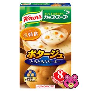 味の素 クノール カップスープ ポタージュ 8袋入×24個