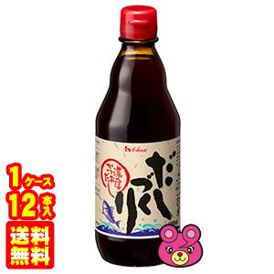 使いやすい本格的な液体だし 1ケース ハウスWF だしづくり 35%OFF 瓶 北海道 沖縄 ハウスウェルネスフーズ セール 特集 離島配送不可 400ml×12本入