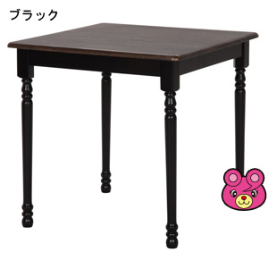 【インテリア】【不二貿易】 3点用ダイニングテーブル マキアート ブラック (テーブルのみです)〔メーカー直送品〕【北海道・沖縄・離島配送不可】