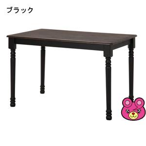【インテリア】【不二貿易】 5点用ダイニングテーブル マキアート ブラック (テーブルのみです)〔メーカー直送品〕【北海道・沖縄・離島配送不可】