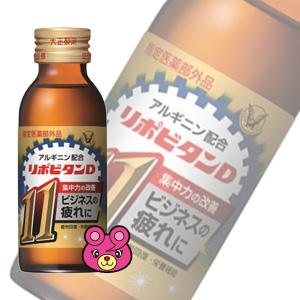 【1ケースで1送料】 大正製薬 リポビタンD11 瓶 100ml×50本入 [同梱不可]
