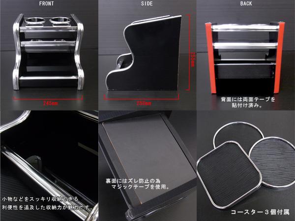 verufaiaarufado 20系统前期后半期前台控制台箱饮料持有人汽车用品钢琴黑色装修零件装修桌子收藏特别定做零件