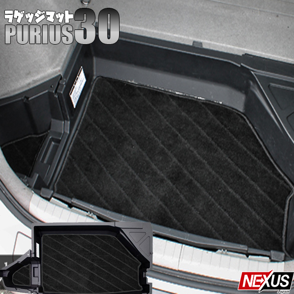 Mat Under Tray Trunk Car Night Toy Interior Luggage Box Floor Mats Room Custom Parts Remodeling Accessories