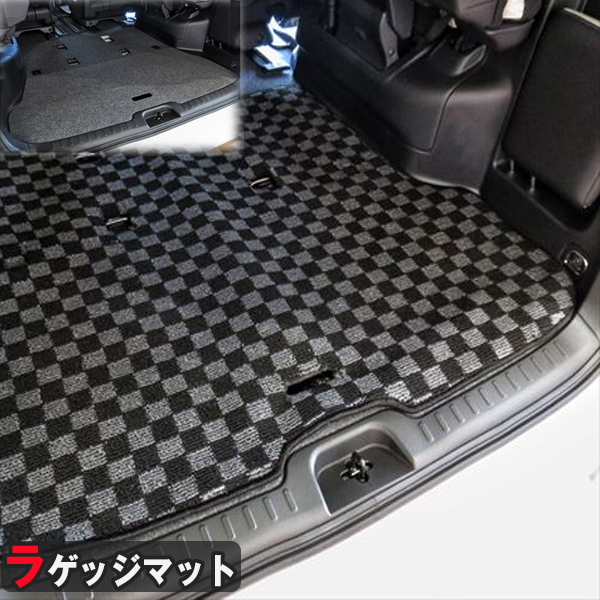 Mrkikaku Floor Mat Interior Parts Sleeping On The Train Goods Mat