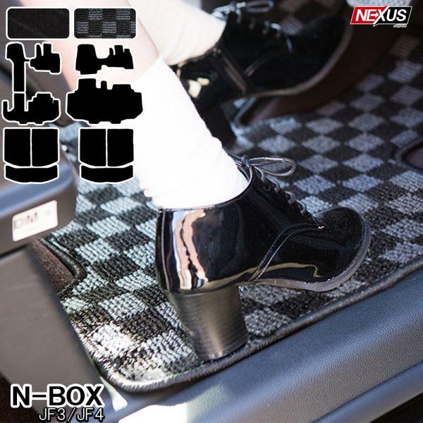 サイドステップマット ラゲッジルームマット JF4 スーパースライドシート BOX フロアマット マット 新型 N ベンチシート ドレスアップ 新型NBOX JF3 N-BOXカスタム フロアカーペット トランク