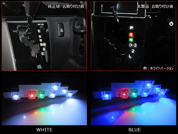 Shop Good Earth Lighting Metropolitan 3 Light Bronze: Mrkikaku: Hiace 200 Series Early Late LED Shift Position