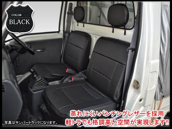 Hijet 卡车真皮座套晚 S200 S210 驾驶座位乘客座位前面的卡车自定义重塑外部部件 DIY
